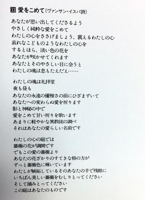 Img_4260
